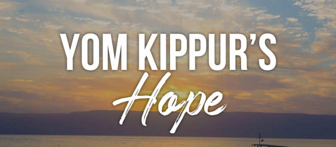 2019-Yom-Kippur-(About)-Blog-Banner