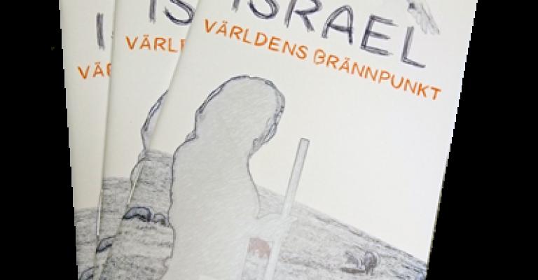 Världens brännpunkt - Israel - Erik Borg